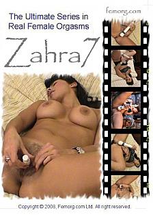 """Zahra """"Seven"""""""
