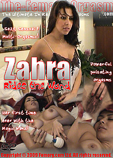 Zahra rides the Wand (Download)