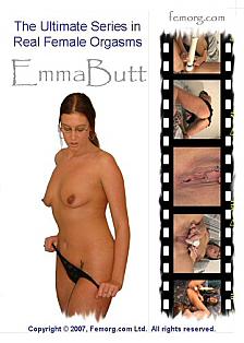 Emma Butts